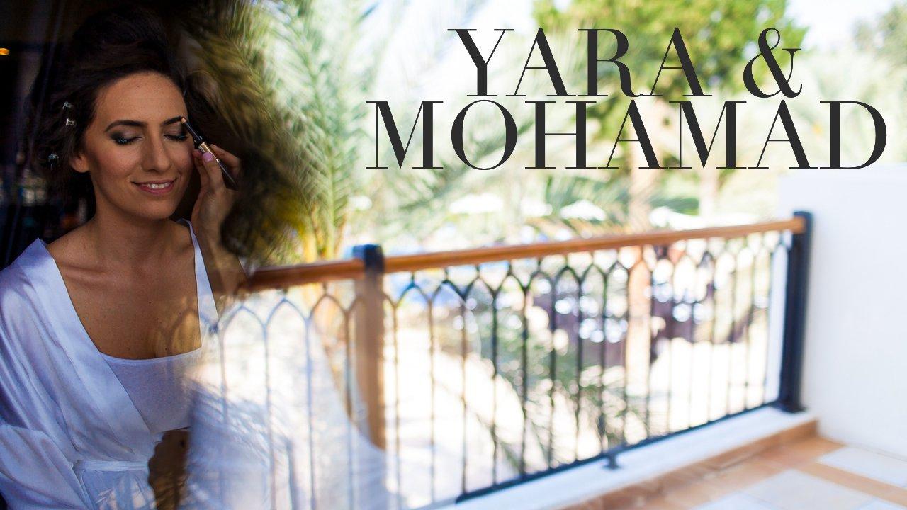 Yara & Mohamad – The Address Montgomerie Dubai Wedding