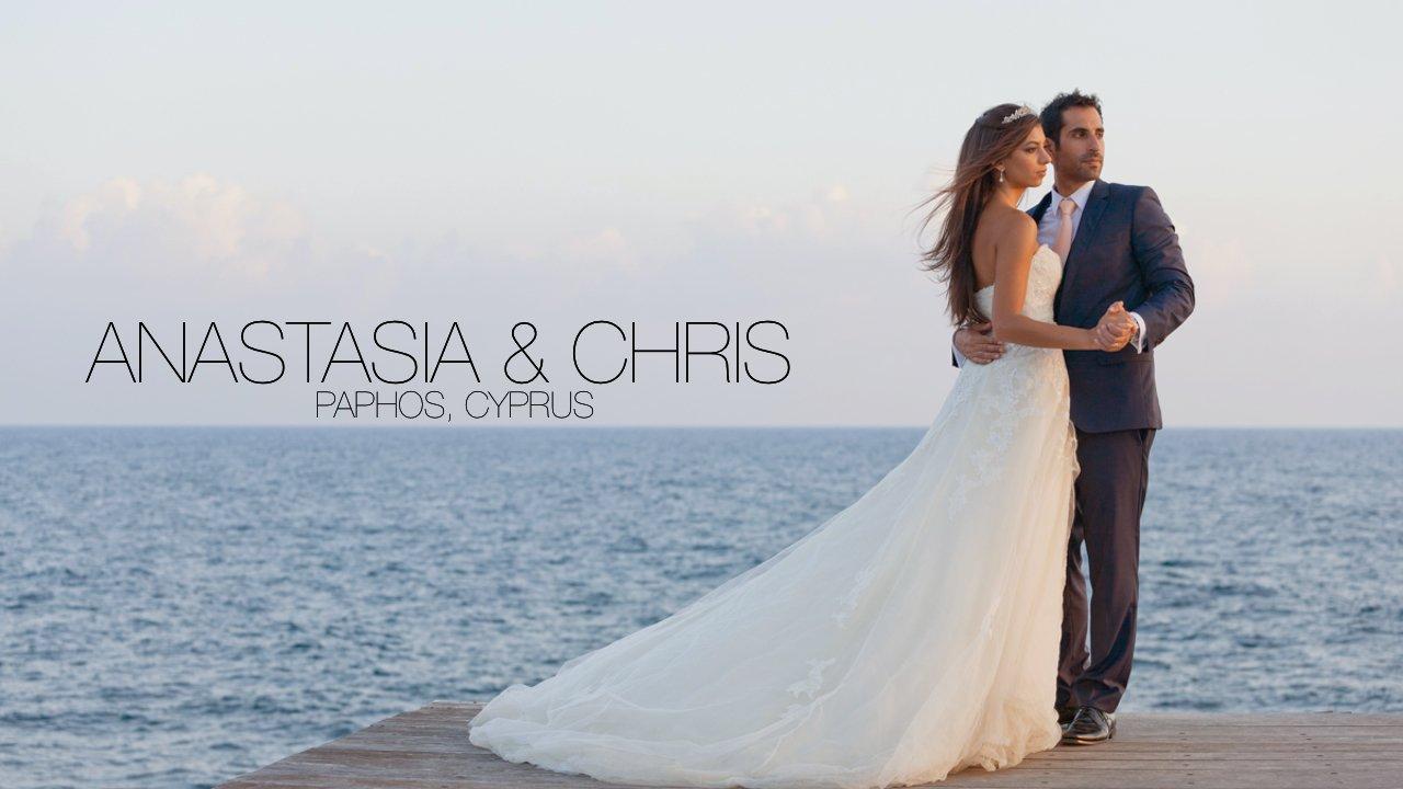 Elysium Paphos Wedding